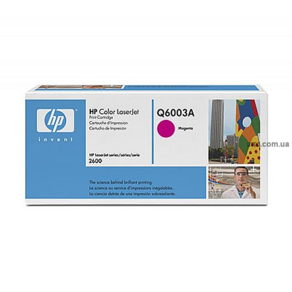 Картридж HP Color LJ 1600/2600, красный