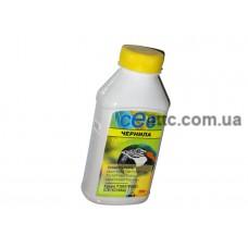 Чернила Epson Stylus T26/TX119/TX419, (CE-YC10X4), 200 г, yellow, CEE