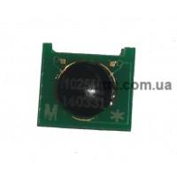 Чип для тонер-картриджа HP CLJ CP1025, (magenta), Basf