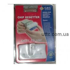 Программатор чипов Chip Resetter для струйных Epson, G&G