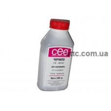 Чернила HP 51649A/G, (CE-MC60), 200 г, magenta, CEE