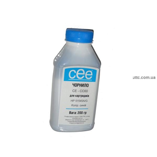 Чернила HP 51649A/G, (CE-CC60), 200 г, сyan, CEE