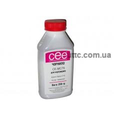 Чернила Epson Stylus C79, (CE-MC79), 200 г, magenta, CEE