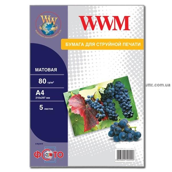 Бумага для стр. печати, A4, 5 листов, 90 г/м2, матовая, (M090.5), WWM