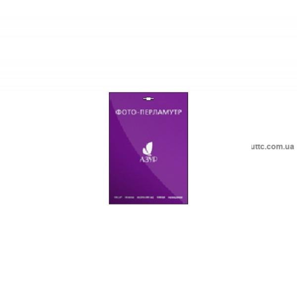Бумага для стр. печати, A4, 20 листов, 170 г/м2, перламутровая, (A0771A420), Azur